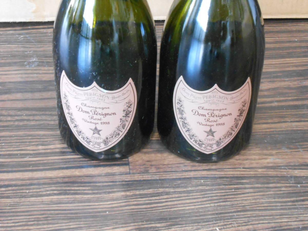 ◆ドン・ペリニヨン 空き瓶 白 / ピンク / 黒 15本セット ディスプレイ用_画像7