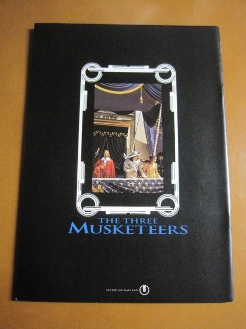三銃士 The Three Musketeers /チャーリー・シーン/キーファー・サザーランド/オリヴァー・プラット/映画パンフレット 1-1_画像2