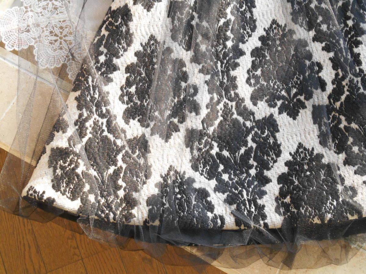 黒いミドルチュールのヴェールを纏った裾。