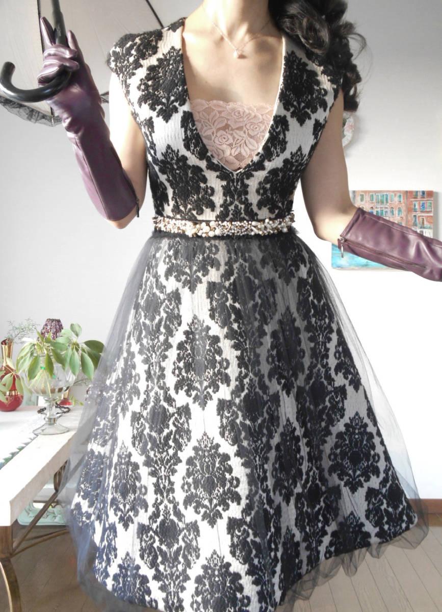 AULAの、華麗なダマスク柄ジャカード織り*