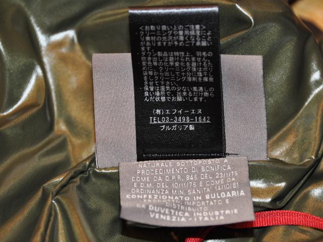 国内正規品 デュベティカ DUVETICA アリステオ ダウン ベスト 46 S-Mサイズ ブラック 黒 999-NERO メンズ モンクレール_画像6