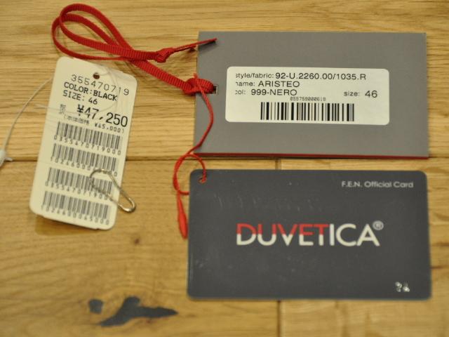 国内正規品 デュベティカ DUVETICA アリステオ ダウン ベスト 46 S-Mサイズ ブラック 黒 999-NERO メンズ モンクレール_画像7
