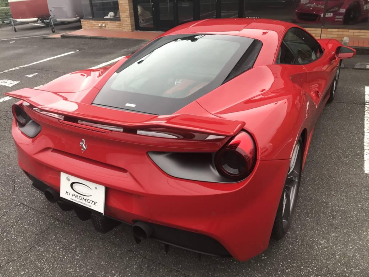 Ferrari フェラーリ 488GTB リアウイング トランクスポイラー ドライカーボン製 Win_※画像商品はFRP製となります