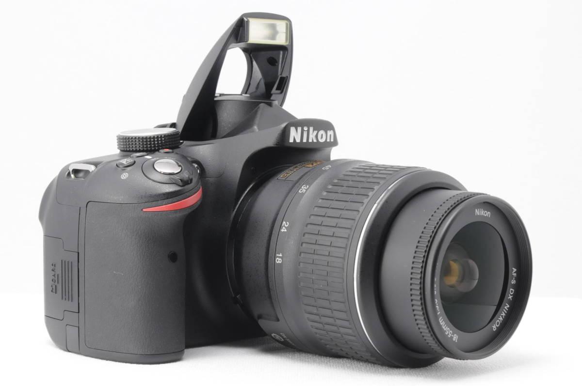 ■ほぼ新品■ニコン Nikon D3200 レンズ2本セット 《32GB SDカード・付属品多数》 #0167J31_画像10