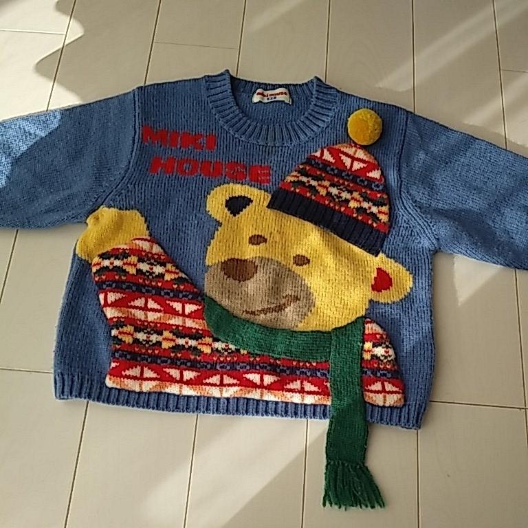 ミキハウス ニット セーター 立體クマさん 9095 手袋マフラーモチーフ