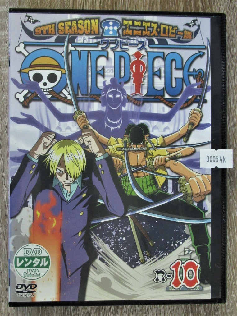 K00054 / ONE PIECE One Piece 9th Season Enies Lobby 篇 [R-10] / Luffy (Tanaka Tanaka) Nami (Okamiya Okamura) / Rental only