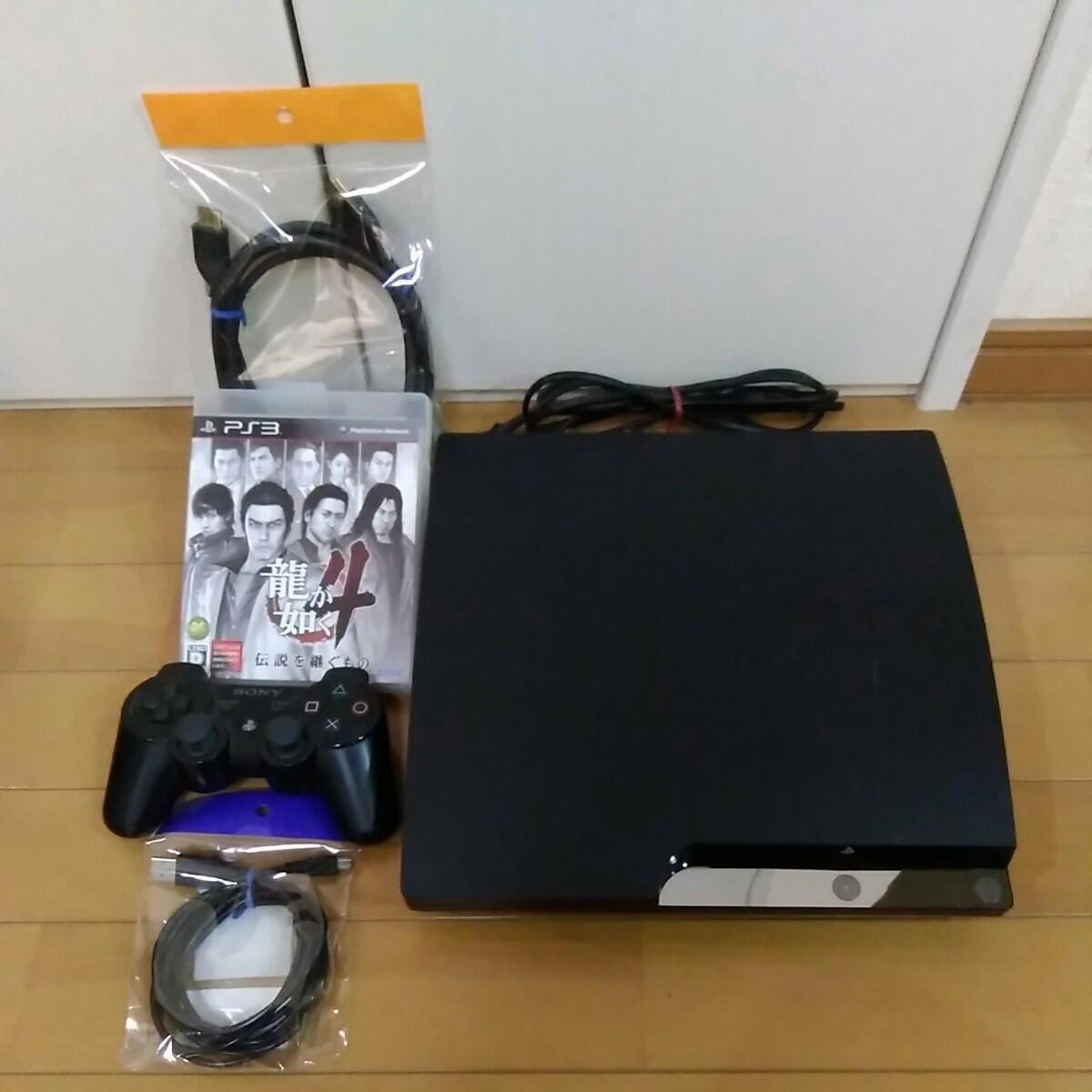 SSD 交換済 PS3 2500番台 ワイヤレスコントローラー付