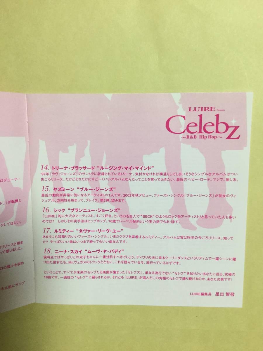 送料無料 LUIRE Presents Celebz ~R&B Hip Hop~ オムニバス18曲 国内盤