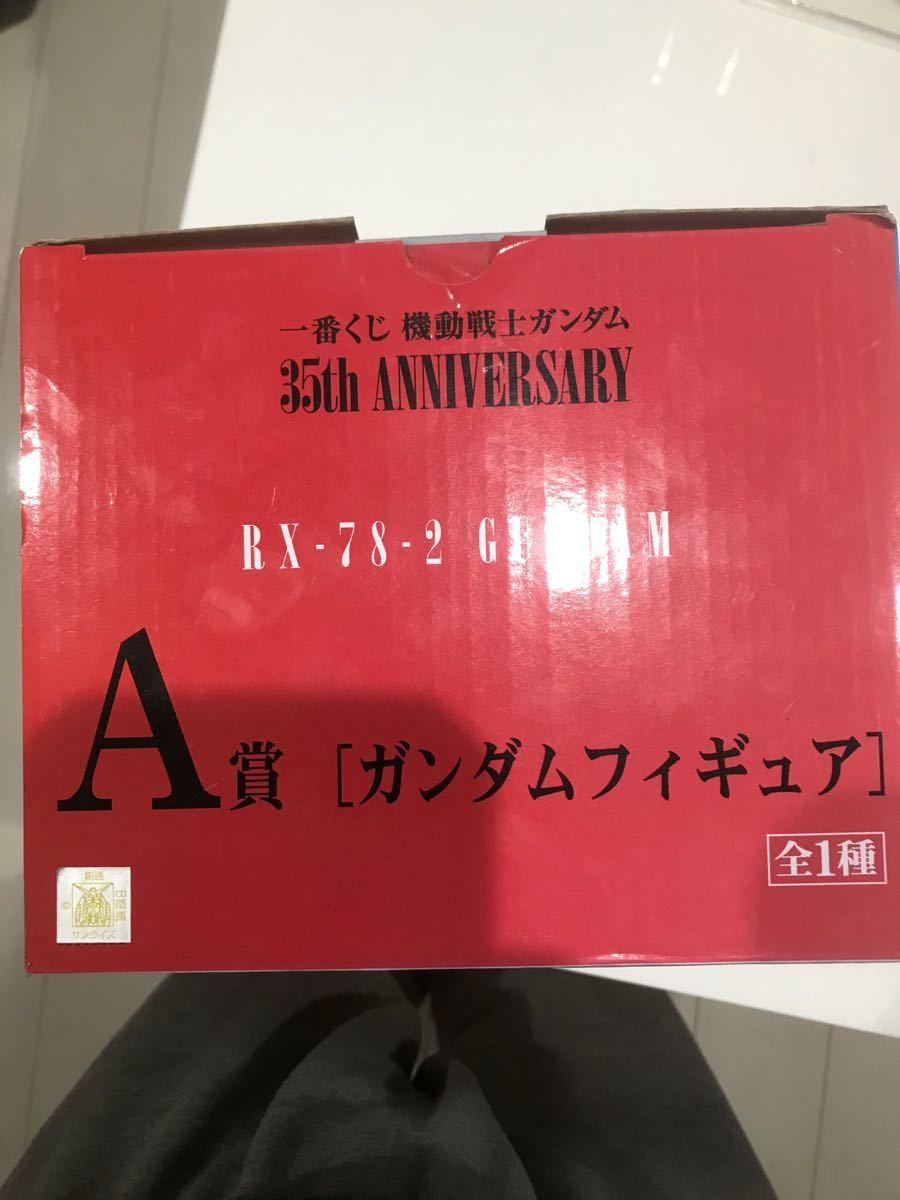 機動戦士ガンダム A賞 35th ANNIVERSARY  一番くじ