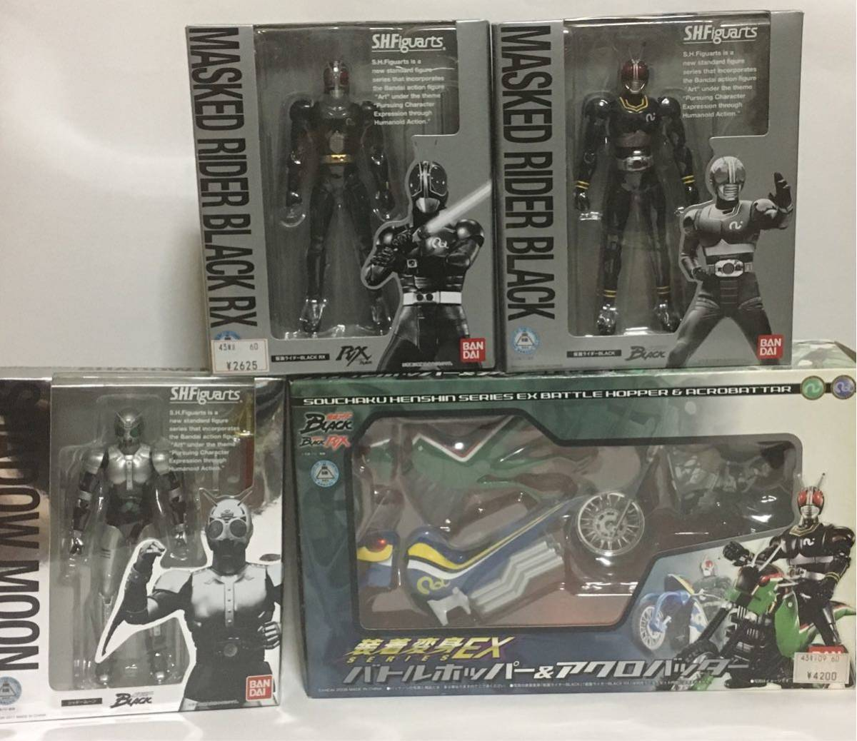 S.H.Figuarts 仮面ライダーBLACK、BLACK RX、シャドームーン、装着変身EXバトルホッパー&アクロバッター 4点セット