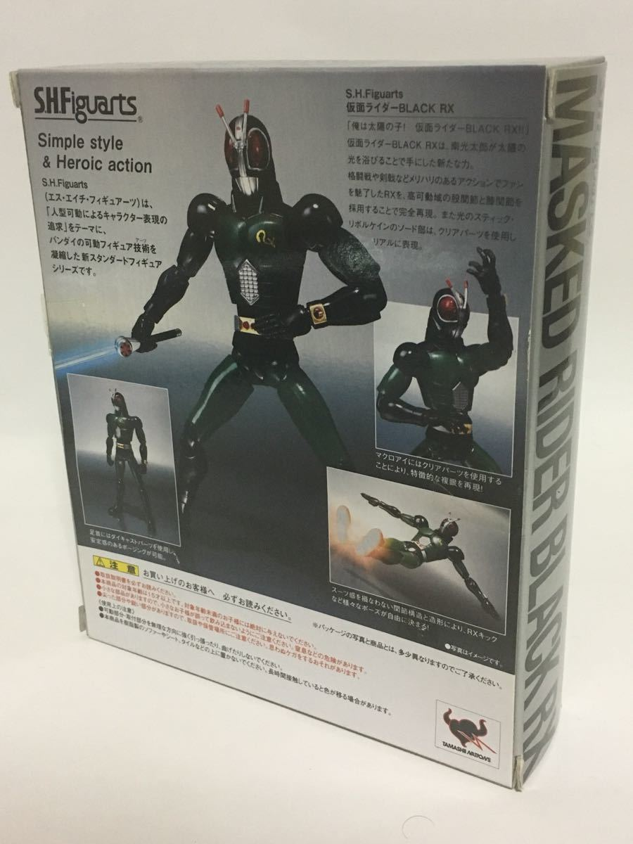 S.H.Figuarts 仮面ライダーBLACK、BLACK RX、シャドームーン、装着変身EXバトルホッパー&アクロバッター 4点セット_画像4