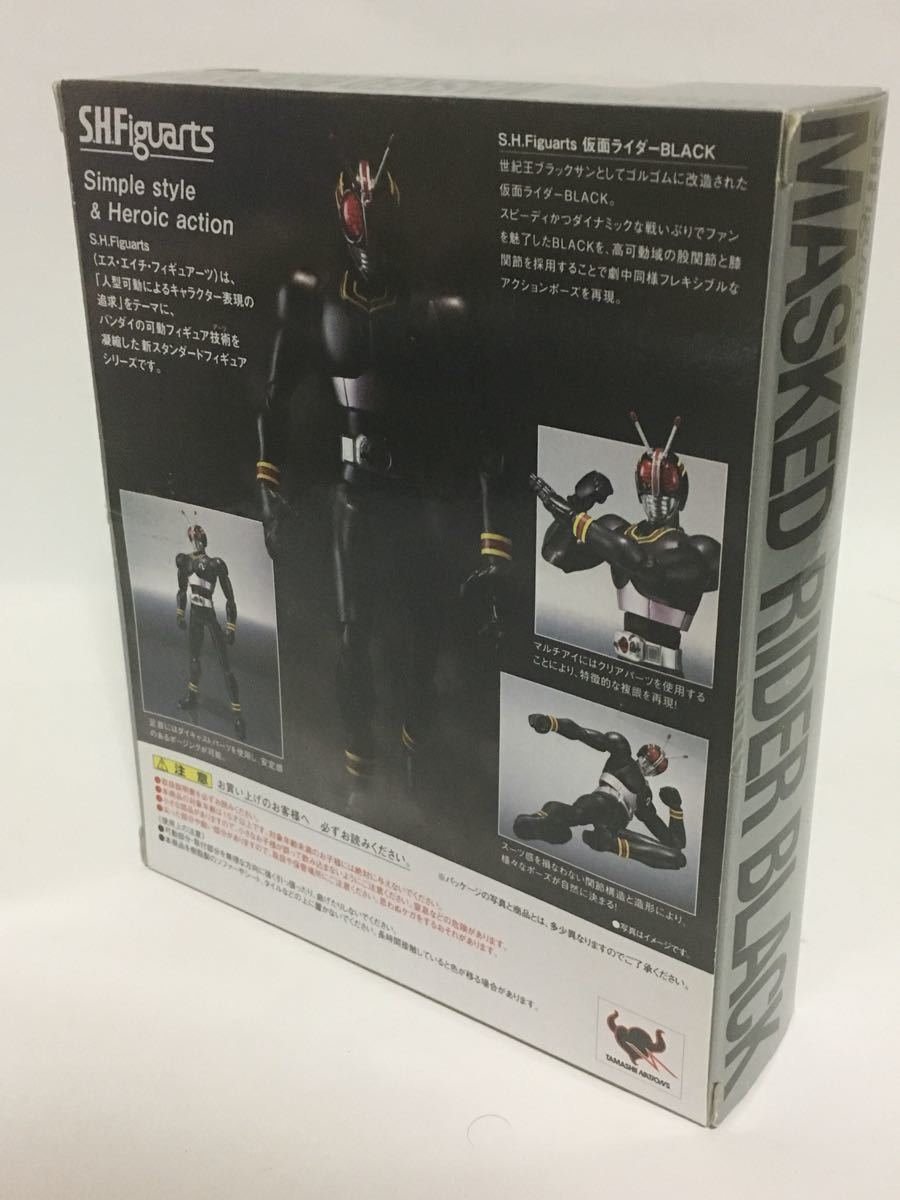 S.H.Figuarts 仮面ライダーBLACK、BLACK RX、シャドームーン、装着変身EXバトルホッパー&アクロバッター 4点セット_画像2