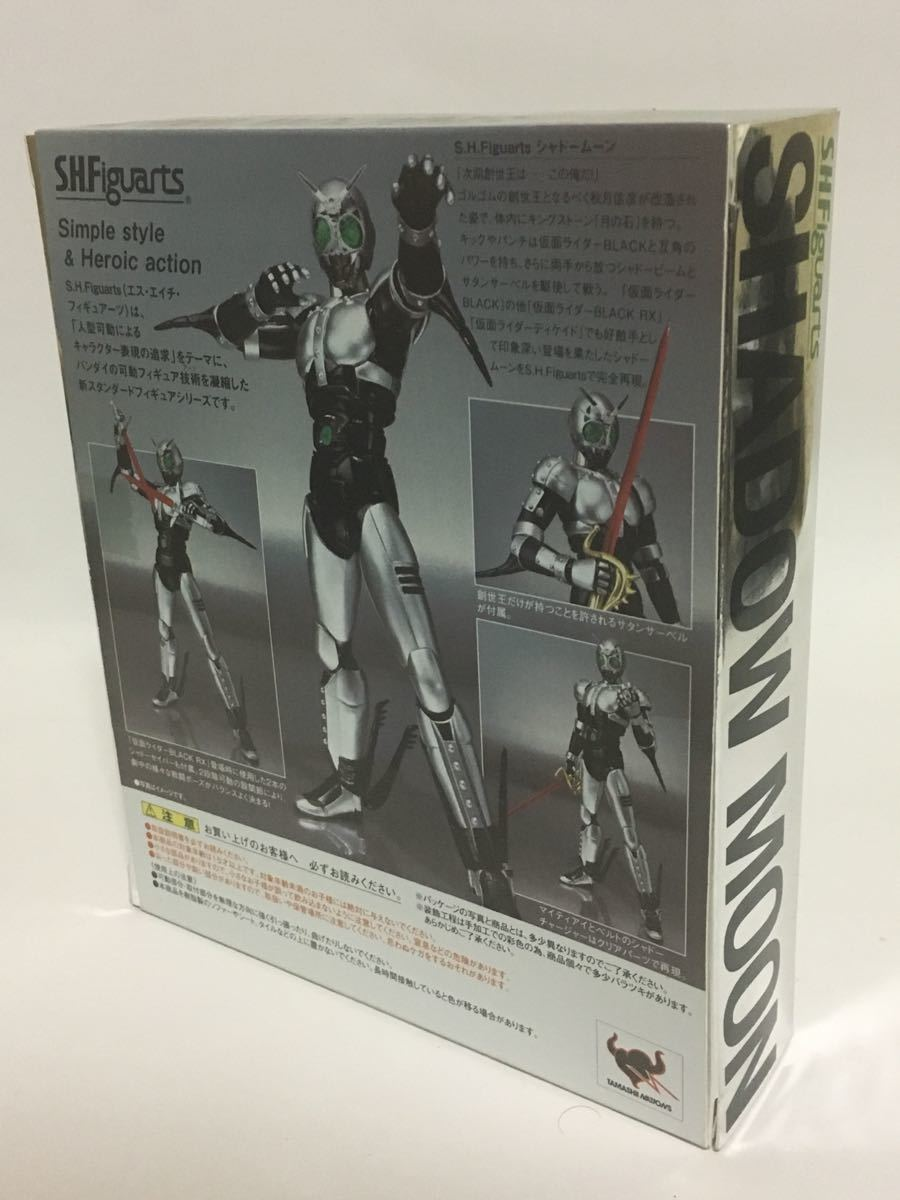 S.H.Figuarts 仮面ライダーBLACK、BLACK RX、シャドームーン、装着変身EXバトルホッパー&アクロバッター 4点セット_画像6