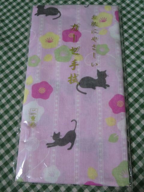 お肌にやさしいガーゼ手拭 猫柄 二重袷 ピンク_画像1