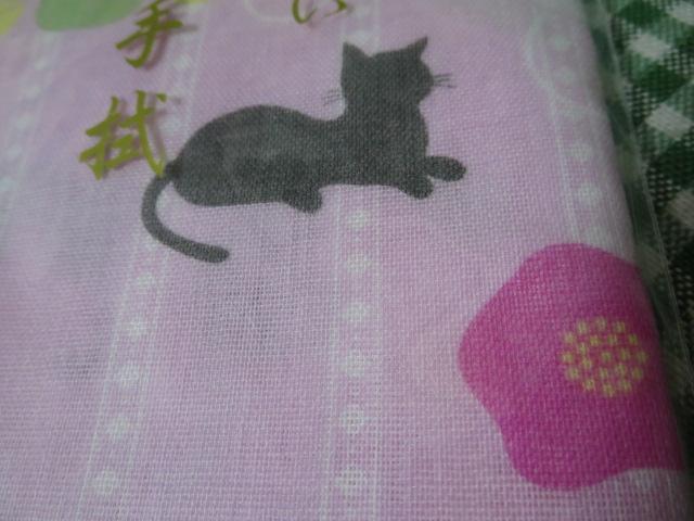 お肌にやさしいガーゼ手拭 猫柄 二重袷 ピンク_画像2