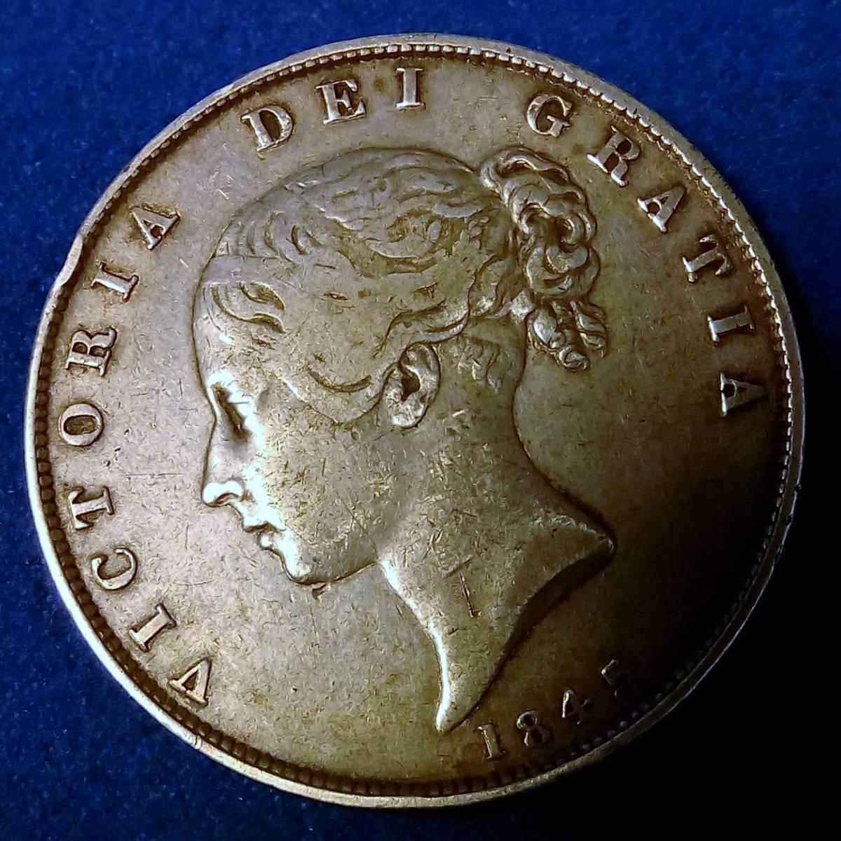 イギリス1845年 ヤングヘッドビクトリア ハーフクラウン銀貨