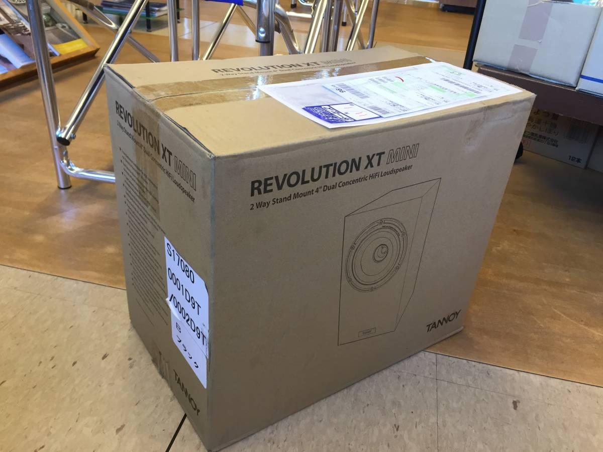 Revolution XTMini B [ピアノブラック ペア] 新品未開封品 元箱キズ汚れのため格安です!_画像1