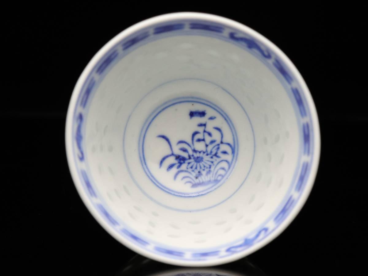 中国古玩 玩玉 景徳鎮製 煎茶碗 6客 唐草蘭紋蛍焼 唐物 時代物 煎茶道具 中国茶器 旧家 蔵出_画像6