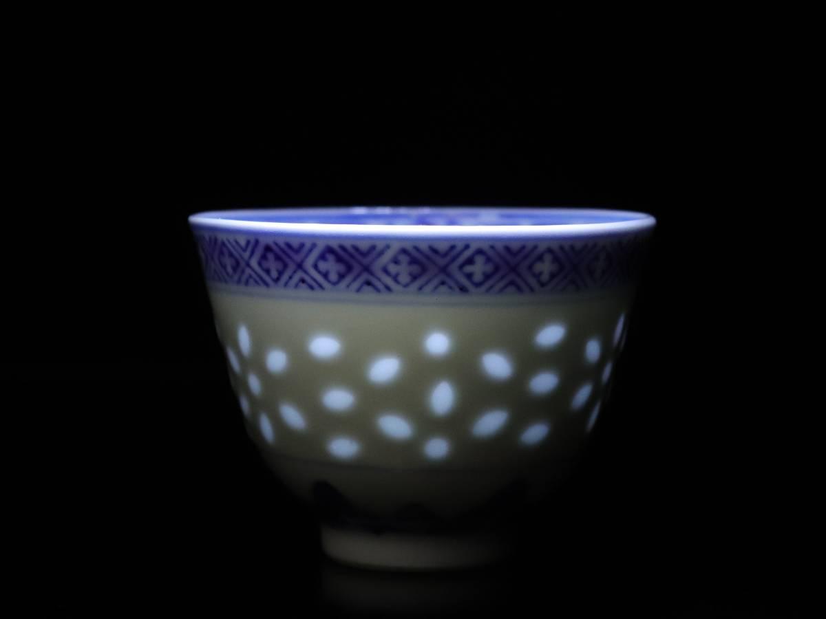 中国古玩 玩玉 景徳鎮製 煎茶碗 6客 唐草蘭紋蛍焼 唐物 時代物 煎茶道具 中国茶器 旧家 蔵出_画像10