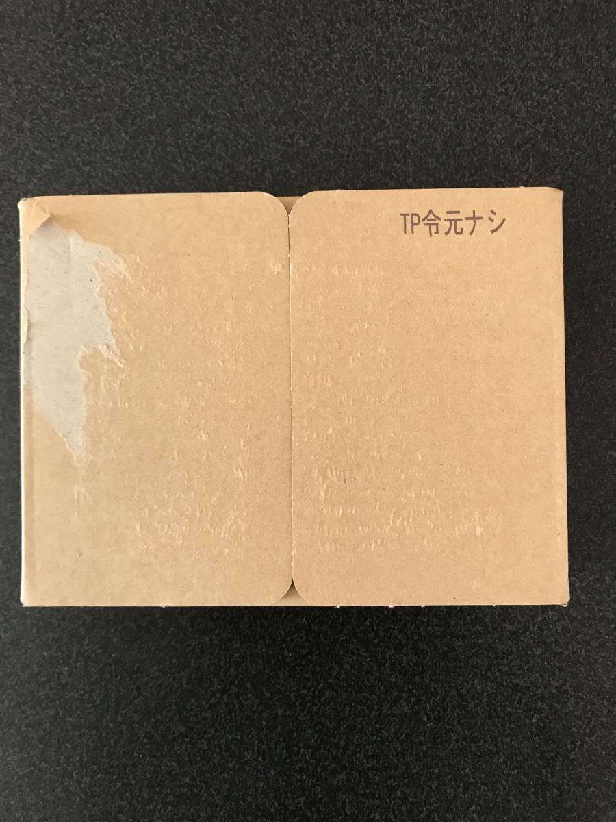 ・令和元年銘通常プルーフ貨幣セット年銘板無 送料520円_画像3