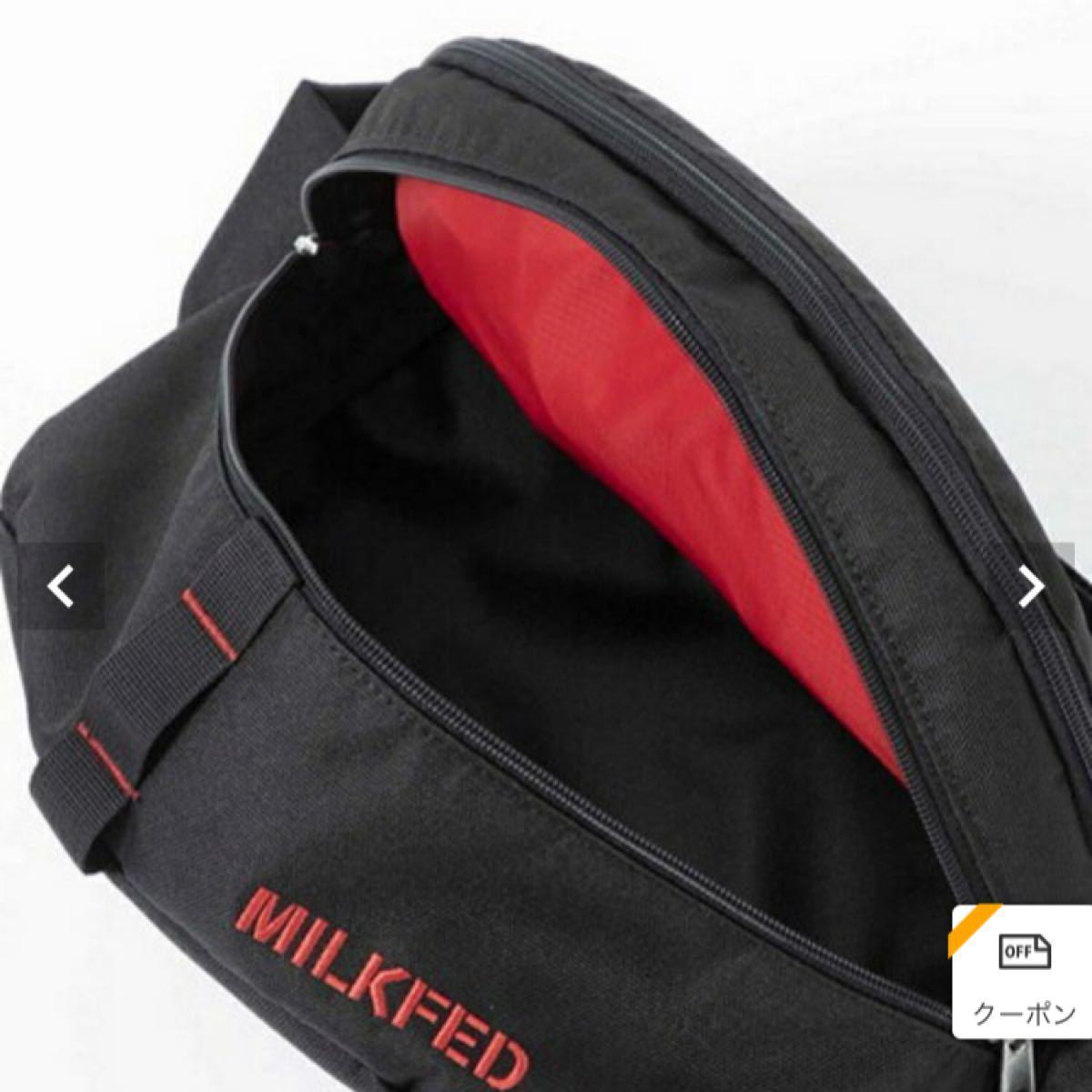 ミルクフェド MILKFED 2wayバッグ