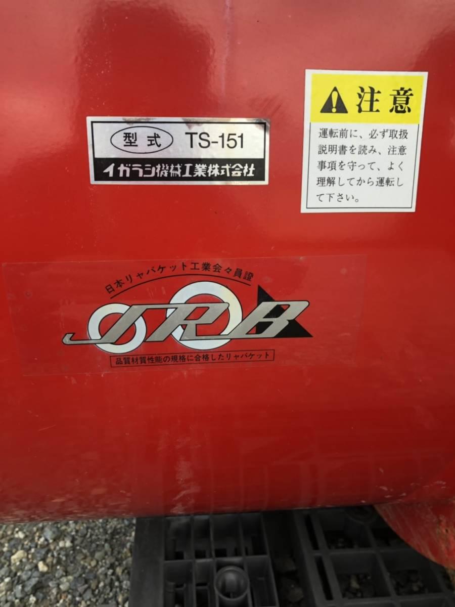 富山発!1.6m幅 ダンプバケット トラクター取り付け 土木 果樹 なんでも運搬 付属品あり!_画像5