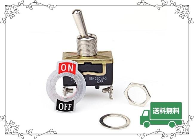 0 бесплатная доставка 0[8 шт. комплект ] кривошип переключатель черный ON - OFF 15A 250 водонепроницаемый колпак имеется