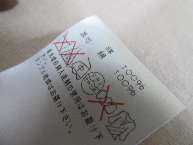 美品 ROUROUロウロウ 花柄ラップスカート 巻きスカート_画像8
