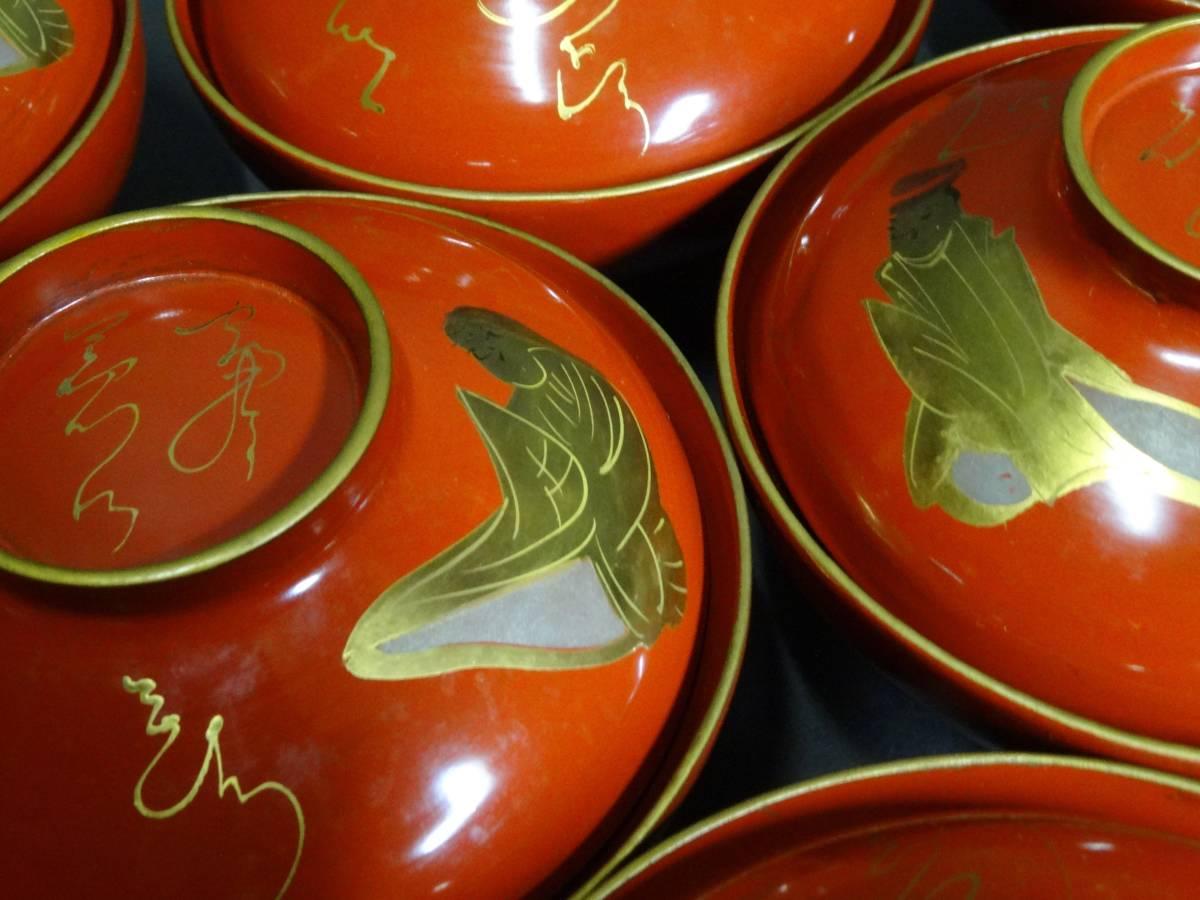 【広吉堂】輪島塗 吸物椀 蒔絵 変り絵 百人一首 時代物 木製 漆器 10客_画像5