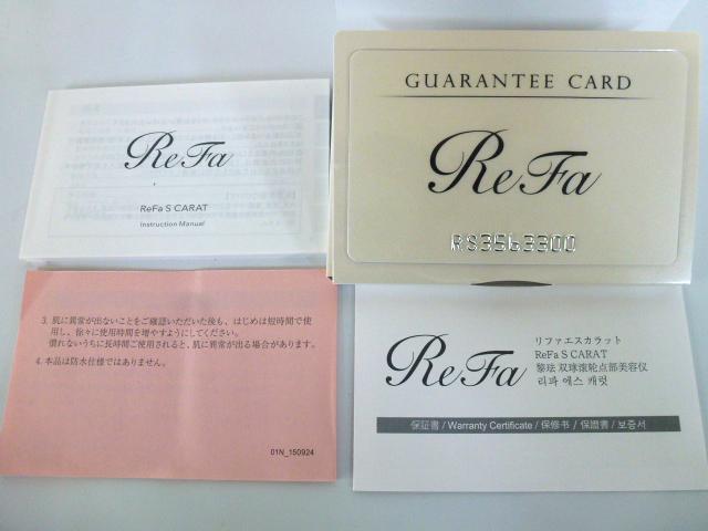 8074 美品 ReFa S CARAT リファ エスカラット RF-SC1855B 美顔ローラー 美顔器 美容機器_画像7