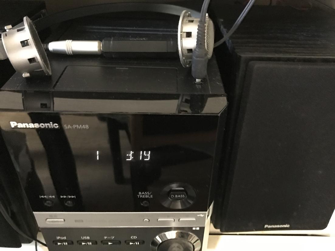 ソニー・ヘッドフォーン SONY MDR-7、ステレオミニステレオ変換プラグ_画像9