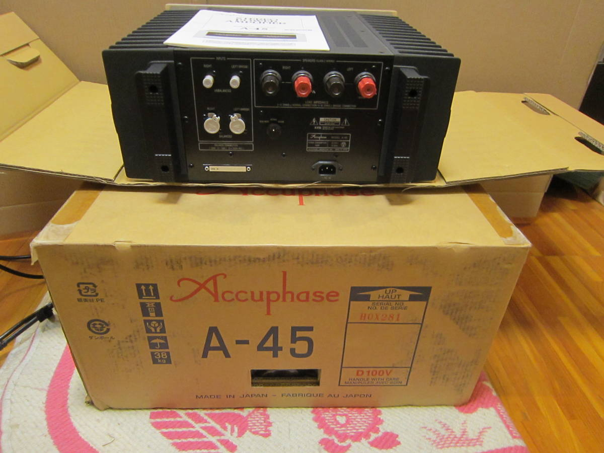 ACCUPHSE アキュフェーズ A-45 パワーアンプ 美品・動作品 元箱・取説付_画像2