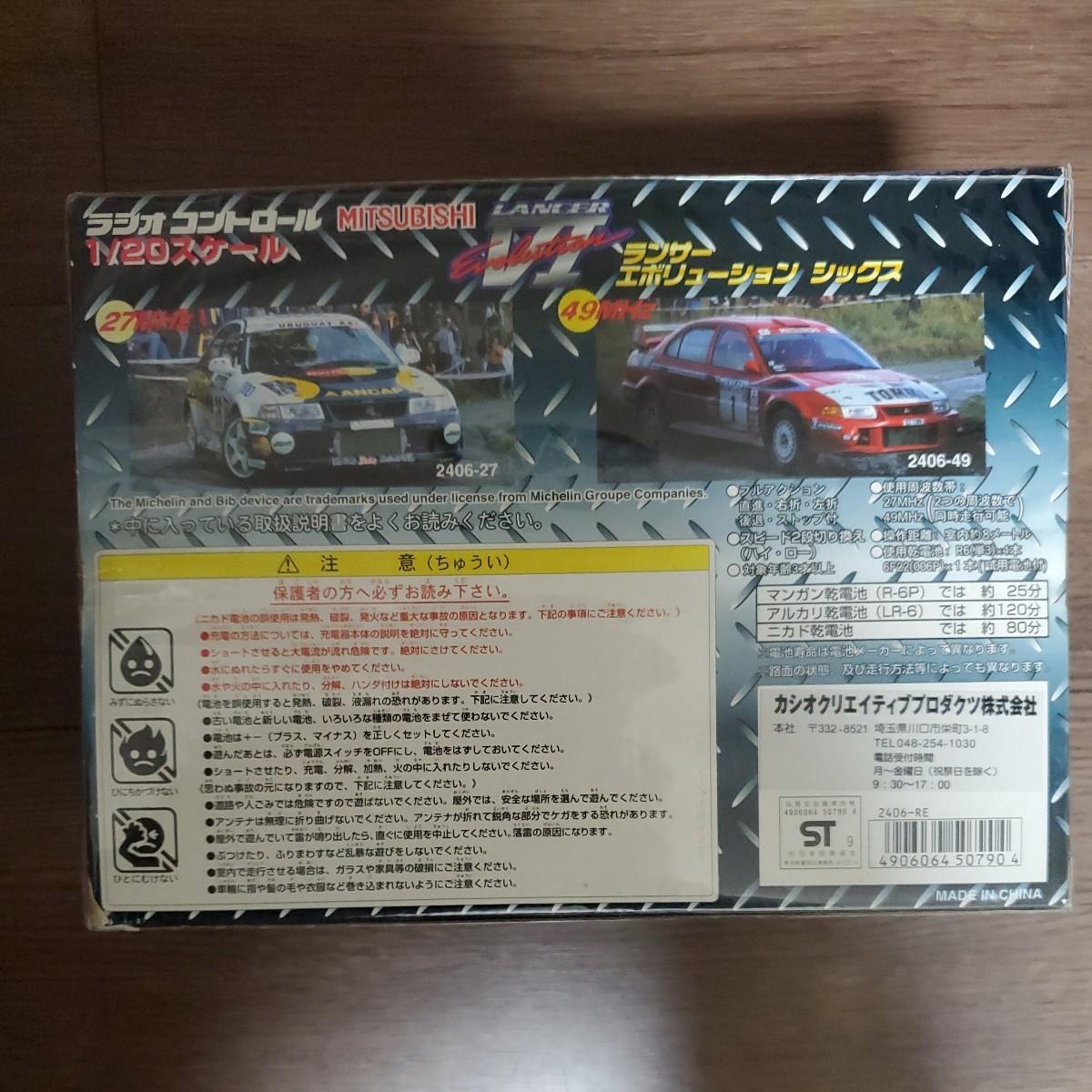 【新品・未開封】ラジコン ランサーエボリューションVI 1/20スケール