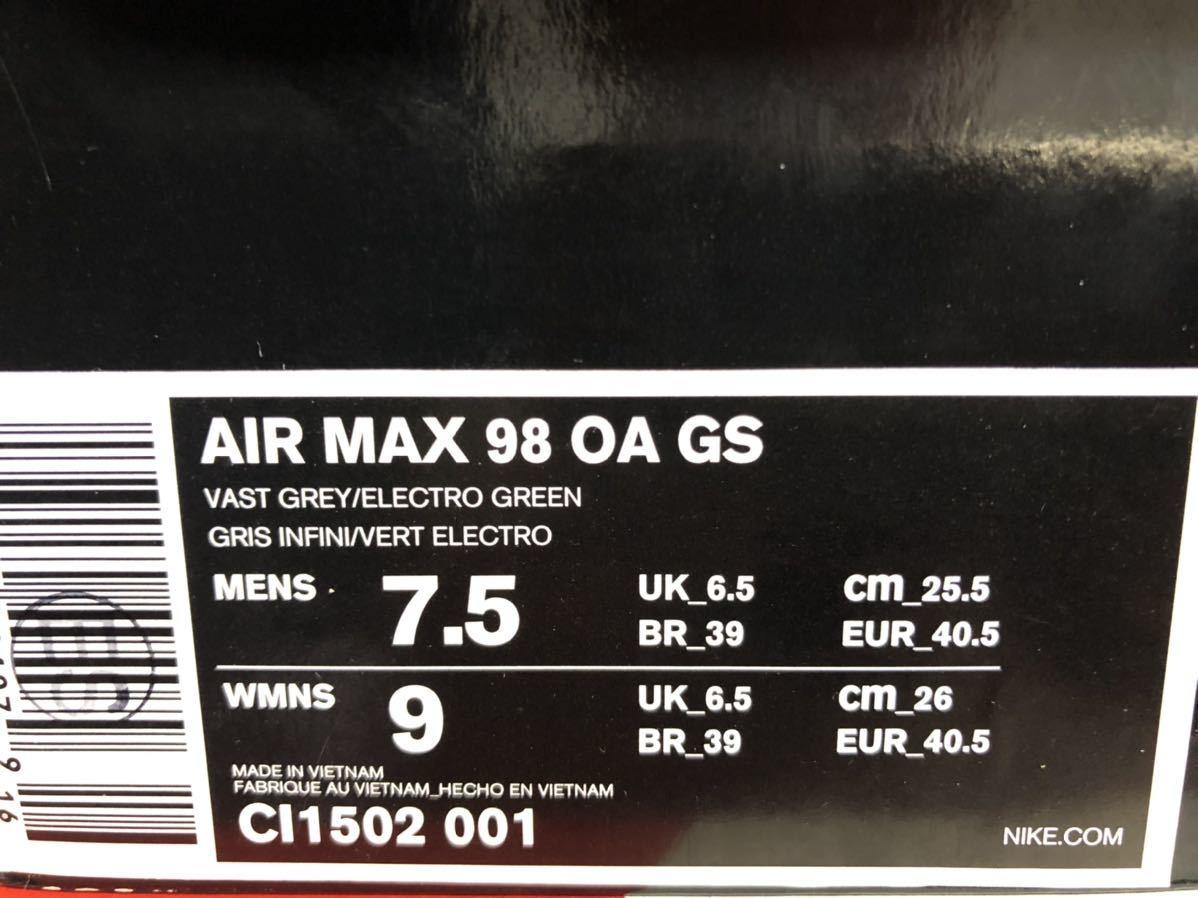 新品 NIKE AIR MAX 98 ON AIR NYC US7.5 25.5cm ナイキ エアマックス OA GS 国内正規品_画像2