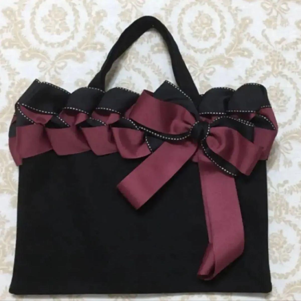 A4対応  リボンバッグ 秋カラー