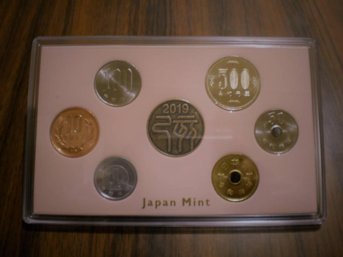 ☆☆ 令和元年銘ミント貨幣セット 未開封 ☆☆