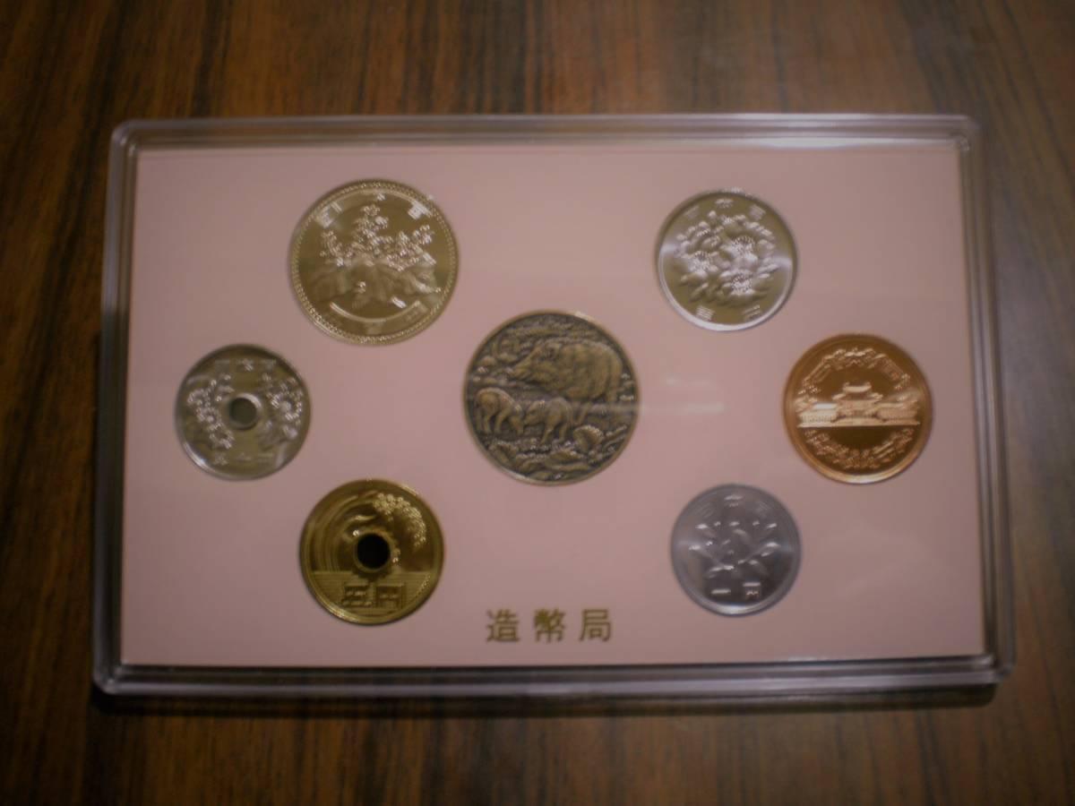 ☆☆ 令和元年銘ミント貨幣セット 未開封 ☆☆_画像2