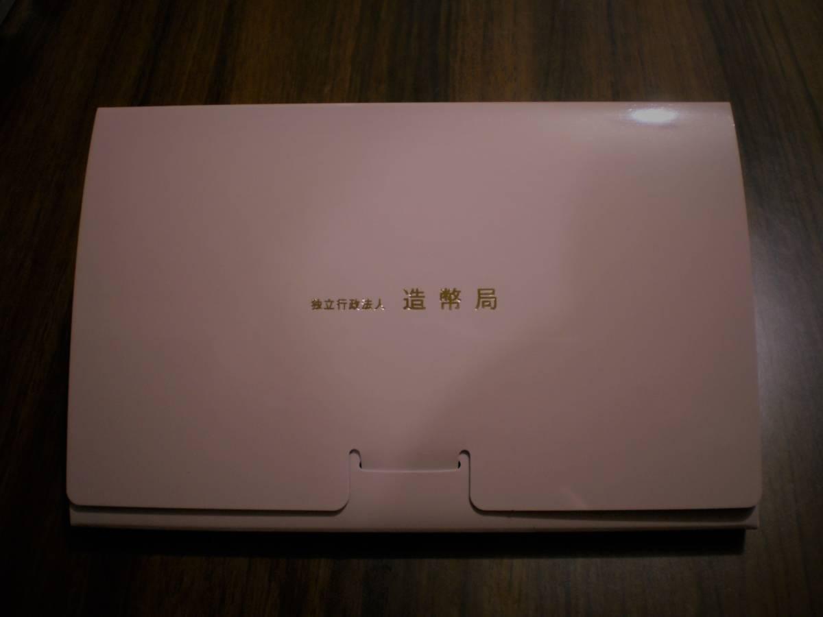 ☆☆ 令和元年銘ミント貨幣セット 未開封 ☆☆_画像4