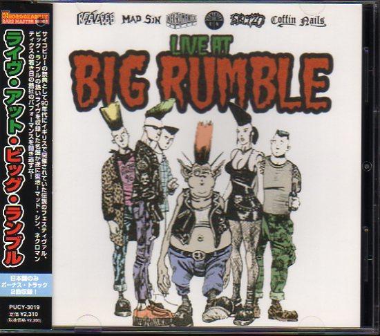 「ライヴ・アット・ビッグ・ランブル/LIVE AT BIG RUMBLE」サイコビリー