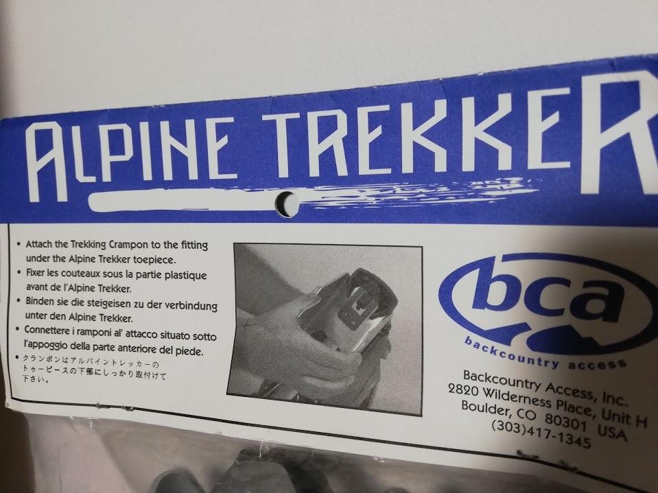 新品 送料無料 アルパイントレッカー ALPINE TREKKER クランポン 75mm アイゼン クトー bca バックカントリー 山スキー_画像4