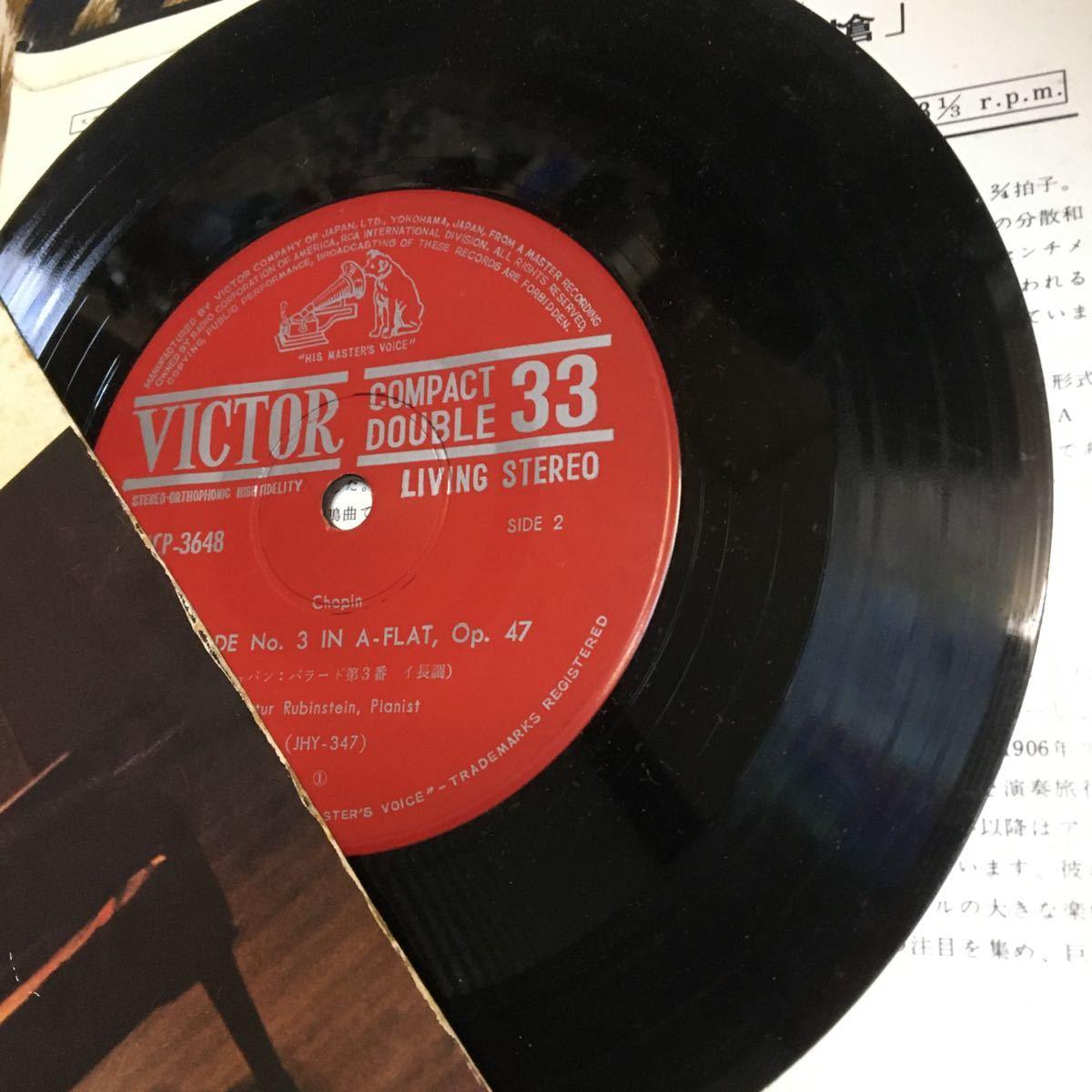 【ベートーヴェン ショパン】ピアノ シングル SCP-3648 3573 OSS-14-AD コロンビア ビクター クラシック レコード 33回転【19/11 B-1】_画像6