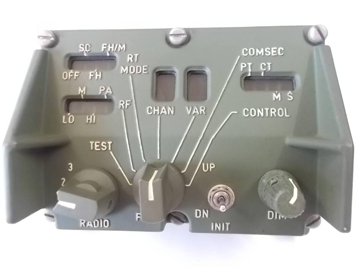 米軍 PRC-119 / VRC コントロールボックス_こちらです。
