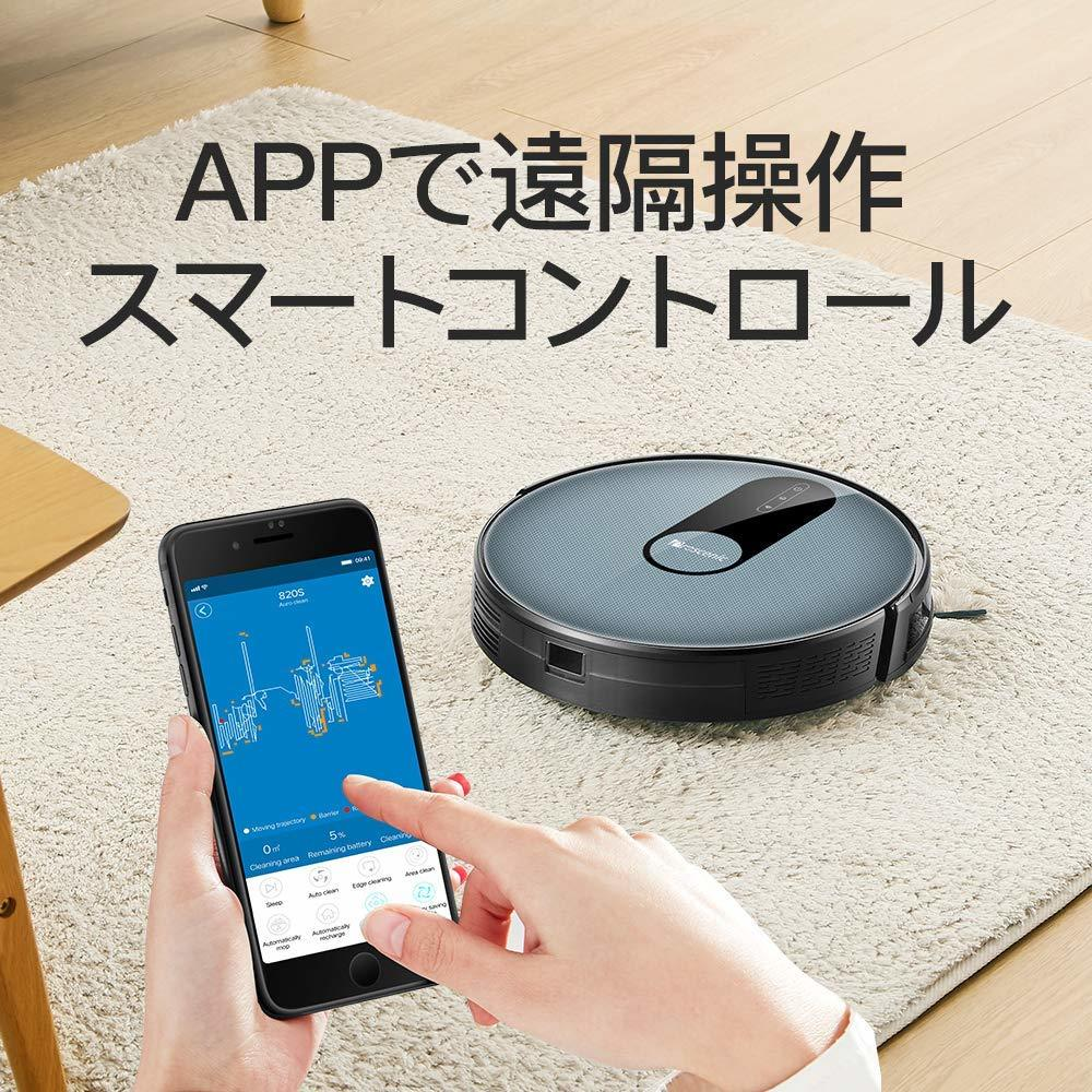robot cleaner robot vacuum cleaner Proscenic 820S flooring carpet cleaning powerful absorption 1800pa Alexa correspondence smartphone Appli control free shipping