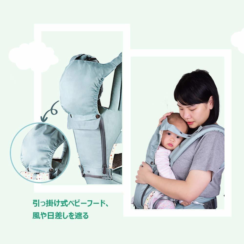 抱っこ紐 ベビーキャリアー ベビースリング 抱っこひも 3in1多機能 対面抱き 前向き抱き12wayタイプ ポケット付き 送料無料_画像5