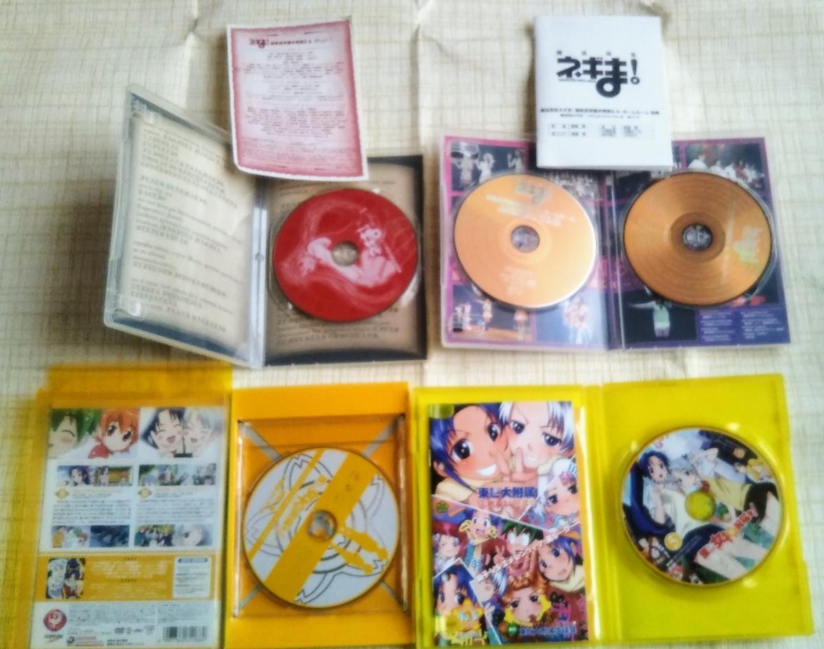 アニメ DVD 3点 まとめ売り 中古品  ネギま! 護くんに女神の祝福を!_画像3