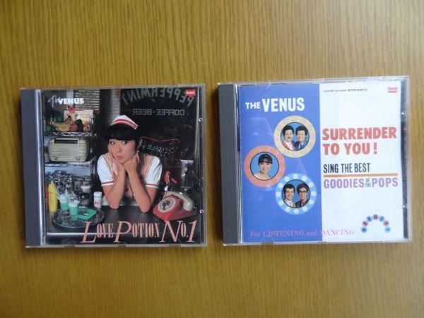 [CD] ザ・ヴィーナス 「サレンダー・トゥ・ユー!」&「ラブ・ポーションNo.1」2枚セット オールディーズ_画像1