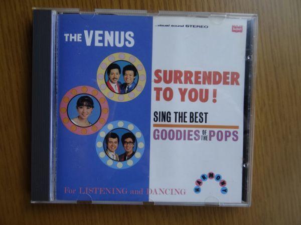 [CD] ザ・ヴィーナス 「サレンダー・トゥ・ユー!」&「ラブ・ポーションNo.1」2枚セット オールディーズ_画像2
