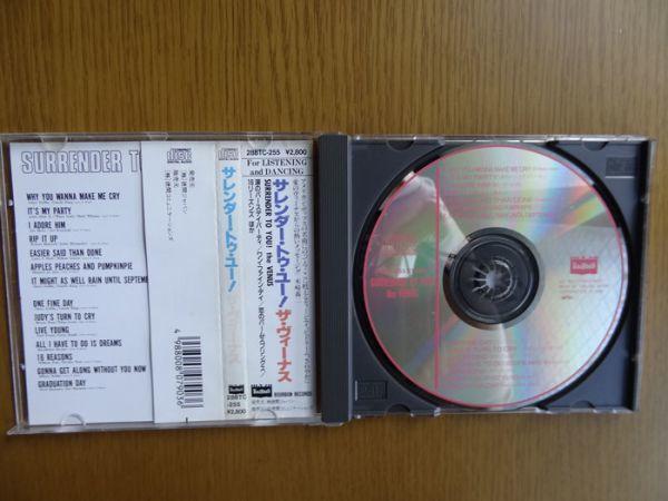 [CD] ザ・ヴィーナス 「サレンダー・トゥ・ユー!」&「ラブ・ポーションNo.1」2枚セット オールディーズ_画像5