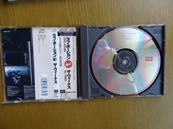 [CD] ザ・ヴィーナス 「サレンダー・トゥ・ユー!」&「ラブ・ポーションNo.1」2枚セット オールディーズ_画像8