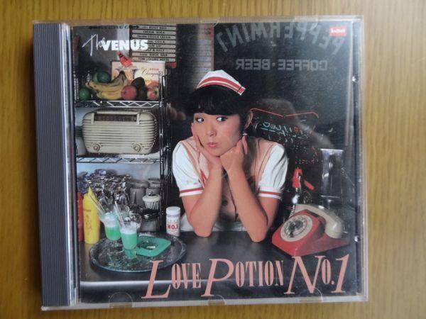 [CD] ザ・ヴィーナス 「サレンダー・トゥ・ユー!」&「ラブ・ポーションNo.1」2枚セット オールディーズ_画像6